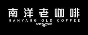 nanyang coffee